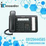 تلفن شرکتی